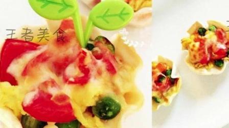 包饺子时, 利用多余的饺子皮制成袖珍小披萨, 专为小朋友们量身订制的一款