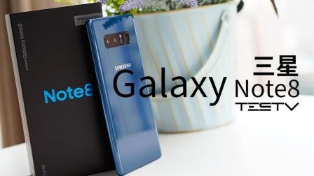 《值不值得买》第192期: 不会爆炸的三星手机——三星Note 8