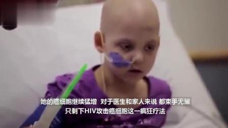 """健康资讯: 美国推出""""以毒攻毒""""癌症患者有希望了"""
