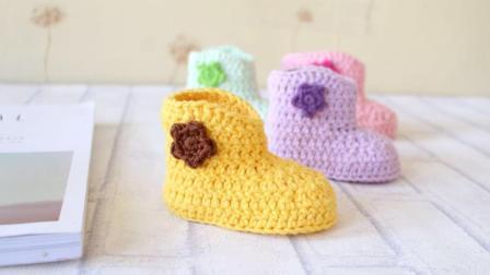 钩针冬季婴儿宝宝毛线鞋雪地靴星星靴新手视频教程