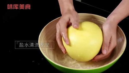 垂涎欲滴: 自制冰糖柚子茶