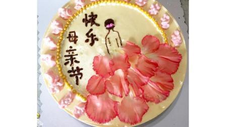 丑萌蛋糕系列之鲜花蛋糕, 不会抹面不会裱花不用怕, 巧用康乃馨花瓣打造的母亲节礼物