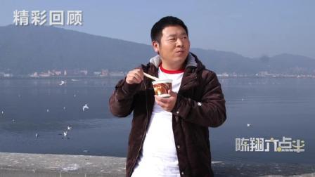 今天吃冰淇淋, 突然想到曾经的那一幕...