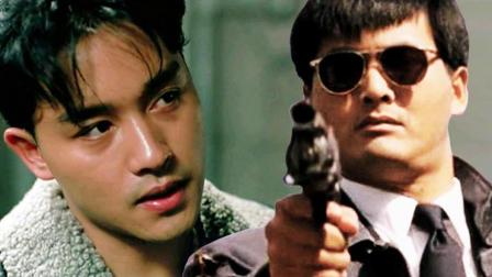 电影纵贯线123: 动作枪战就服吴宇森