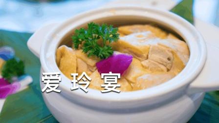 张爱玲诞辰97周年, 上海这家餐厅竟以张爱玲小说和散文创作出菜品