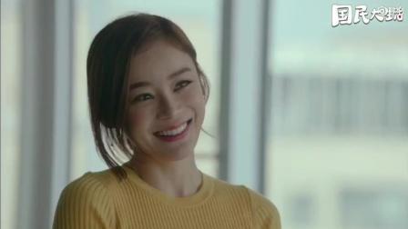 看电视剧《国民大生活》被袁姗姗圈粉了! 最近她在各大榜单的排名也是非常高。