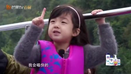 嗯哼大王看到粉红公主陈小春亲泡芙吃醋大喊-干嘛呢?