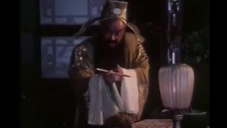 经典豫剧《包公误》人无完人 包公也有失手的时候