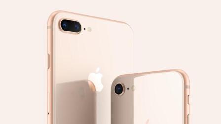iPhone 8价格全线崩盘: 8折随便买!