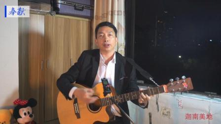 奉献-吉他弹唱