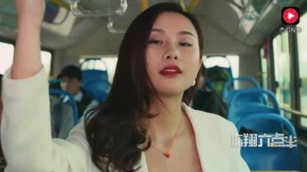 在公交车上被美女抛媚眼, 这种体验是桃花运吗?