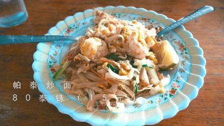 泰国人一顿普通早餐太丰富了 920
