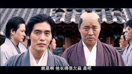 金馆长又一部经典力作! 表情包的创造者, 韩国高分喜剧电影