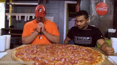 50美元超大的火腿披萨, 限时吃完免费, 大个子差一点就要掏钱了, 好险啊