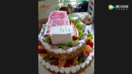 神一样的蛋糕, 上面的人民币竟是糯米纸打印的