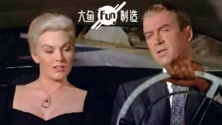 一部1958年的惊悚悬疑片, 为什么能成为世界影史最佳电影第2名? #大鱼FUN制造#