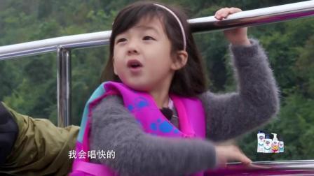 《爸爸去哪儿》小泡芙唱歌萌倒陈小春: 我好想亲你哦!