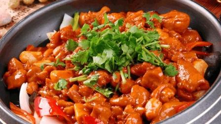 家常美食——大厨教你正宗干锅鸡的做法, 逢年过节这道菜上桌倍有面儿!