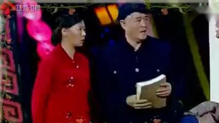 宋小宝节目现场教训赵本山: 没文化你看书啊! 台下笑声不断