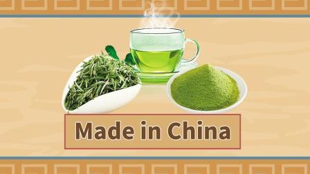 视知百科 第一季 日本抹茶,凭什么比中国绿茶更受欢迎?