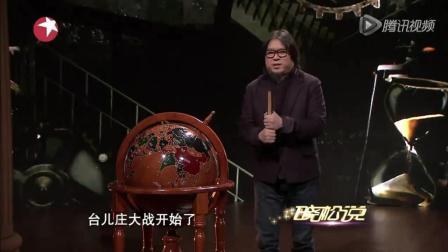 晓松说1998年3月23日《泰坦尼克号》获11项奥斯卡金像奖