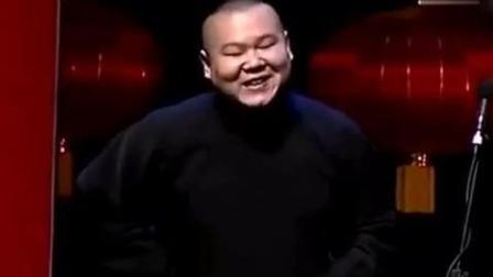 岳云鹏: 裤衩里有烟卷? 孙越: 那能抽吗那?