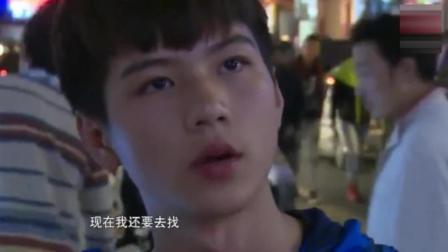 变形计: 杨桐变形为何会被粉丝堵住, 粉丝质问导演他还要变形?