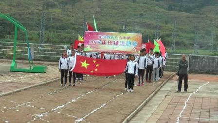 连州市大路边中学2017校运会