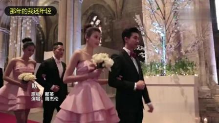 新郎好帅气, 新娘好幸福! 世纪婚礼