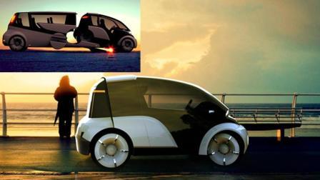 分离式概念车: 微型车秒变面包车, 一辆能当两辆使!
