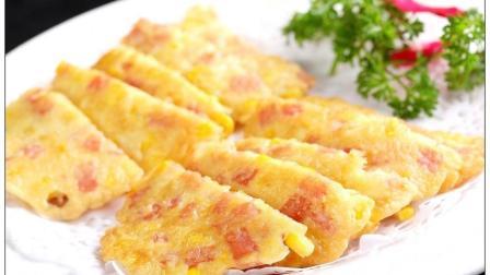 火腿玉米饼, 孜然炸玉米, 玉米烙, 就是要将玉米做出不一样的味道, 这是水平