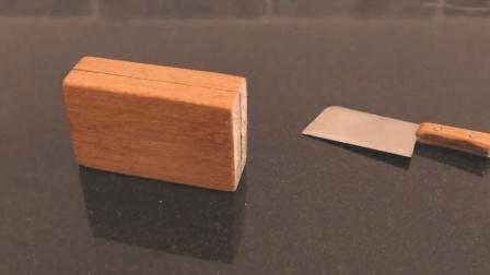 牛人教你制作日本的迷你小菜刀, 太可爱了!