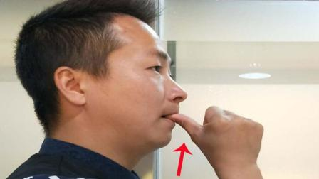 魔术教程: 手指瞬间拉长10厘米! 方法其实特别简单