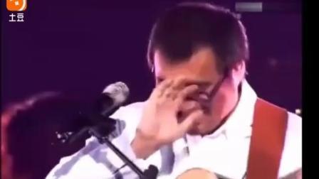 李宗盛为林忆莲唱这首歌, 唱一半就哭了, 张信哲及时上台救场