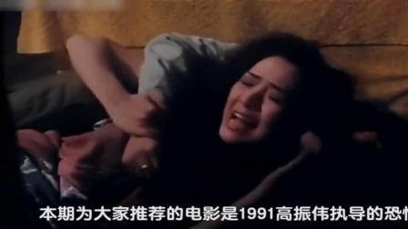 叶子楣吴君如主演的僵尸片, 二十六年了, 经典重现太惊悚