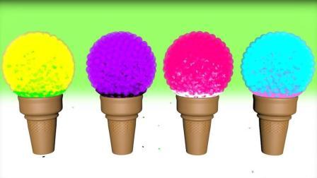 熊熊燃烧 '火球'冰淇淋 益智 早教 创意