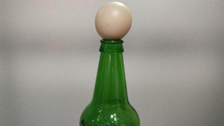 魔术教程: 鸡蛋可以从瓶口自动钻进玻璃瓶! 揭秘后真简单