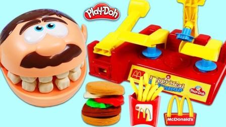 豆先生憨豆先生 培乐多彩泥玩具视频 汉堡薯条