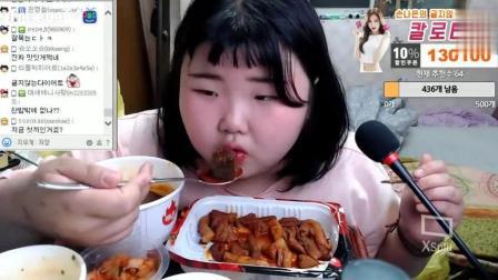 韩国胖妞吃播, 都快烫哭了还吃呢? 12岁体重210