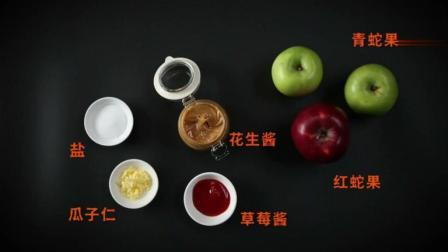 蛇果和桂圆竟然能做出最搞怪的万圣节食物, 佩服