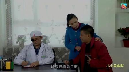 二货兽医把人当驴医, 笑死人了!