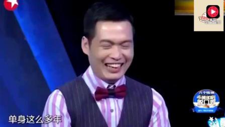 脱口秀大会: 夫妻台上互怼, 笑的根本停不下来!