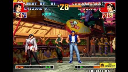 拳皇97 两人都是首发千鹤 水仙打出气谁就占优势
