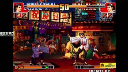 拳皇97 辉辉被河池三连之后 强势1V3反击