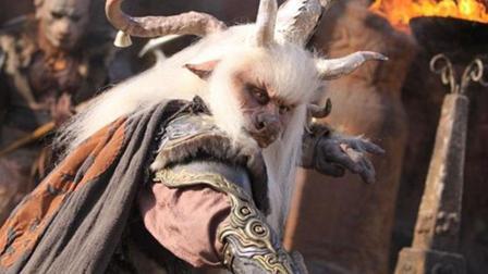 《西游谜中谜》第234话: 牛魔王的七宗罪! 他一句话孙悟空为何勃然大怒