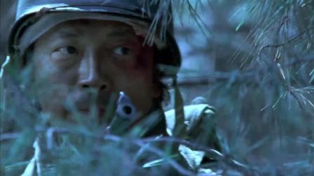 丛林里的敌军, 遭日裔美军