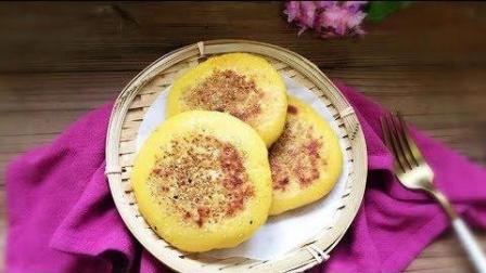 红豆沙馅南瓜饼(平底锅版), 外酥里嫩奶香味, 自己在家轻松搞定!