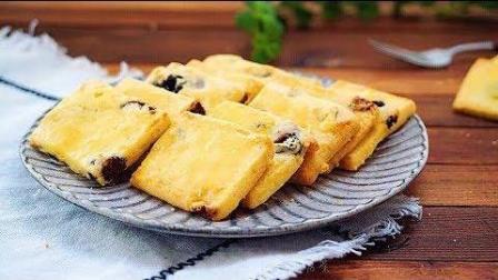自制美食点心【葡萄干奶酥饼干】, 味道香酥可口超好吃