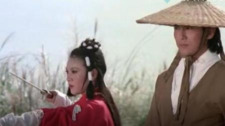 一部70年代古龙五武侠老电影《飘香剑雨》精彩片段欣赏