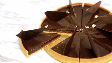 巧克力塔, 学会了做塔, 四分之一的法式甜品你都会了